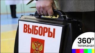 Комиссия Мособлизбиркома начала проверять избирательные участки