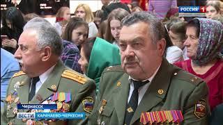 Вести Карачаево-Черкесия 08.02.2018