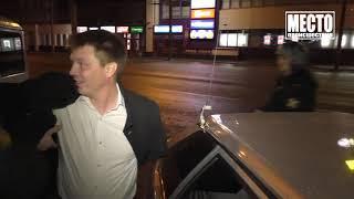 Пешеход с пистолетом на улице Воровского