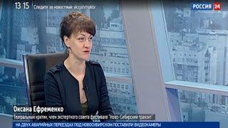 В Новосибирске закрывают фестиваль-конкурс театров Сибири, Урала и Дальнего Востока