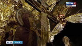 Смоленский православный мир отмечает праздник Воздвижения Креста Господня