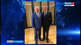 Алексей Орлов провел встречи в Москве