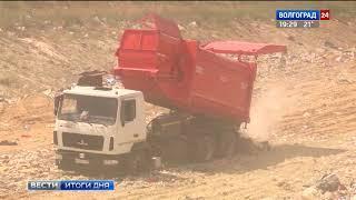 Волгоградская область – на пороге «мусорной» реформы