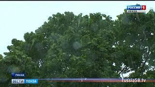 На Пензенскую область 30 мая обрушилась погодная стихия