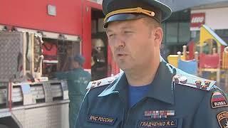В ростовском ТРК «Горизонт» потушили условный пожар