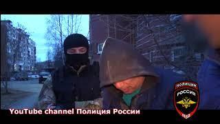 Спецоперация с участием УНК ГУ МВД России / был задержан с поличным