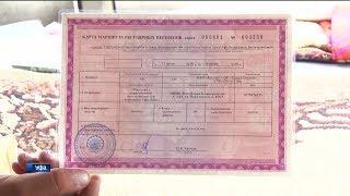 В Башкирии планируют внедрить Единую транспортную карту