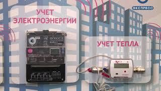 В Пензе компания «Ростелеком» презентовала «умные» технологии для дома