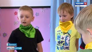 В Барнауле прошёл мастер-класс по воспитанию детей