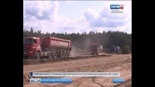 Вести Санкт-Петербург. Выпуск 17:00 от 10.12.2018