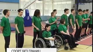 Фестиваль ГТО для студентов-инвалидов провели в белгородском вузе