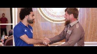 Салах может уйти из сборной Египта после встречи с Кадыровым / Инфошум
