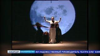 Башҡорт дәүләт академия драма театры алдағы миҙгелдә үҙ сәхнәһендә сығыш яһамаясаҡ