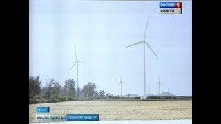 Адыгея приняла участие в форуме по энергетике «Атомэкспо»
