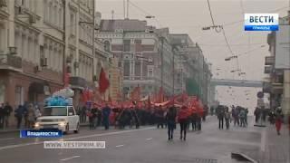 """Коммунисты пошли """"свои путем"""" во Владивостоке на 1 мая, 1ч"""
