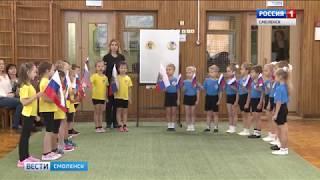 Смоленский детсад укрепил «Олимпийские надежды»