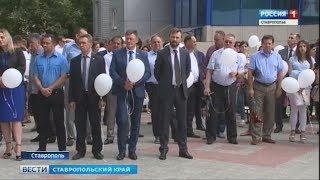 Жертв терактов вспоминают в России