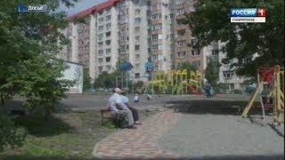 """Прокурорский надзор"" 18.08.2018"