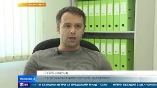 В Боткинской больнице Петербурга обнаружена свалка медицинских отходов