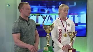 Тяжелоатлеты Коми вернулись с медалями. Студия 11. 18.06.18