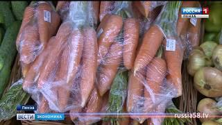 Жители России стали делать меньше покупок в магазинах