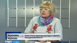 Золотой чемпионат, Колымский Шансон, Бакылдыдяк — сюрпризы на 65 лет Колымы: интервью