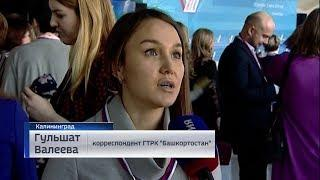 Корреспондент «Вестей» Гульшат Валеева принимает участие в медиафоруме ОНФ «Правда и справедливость»