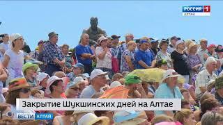 28 июля в Сростках объявят имя победителя Шукшинского кинофестиваля