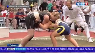 Смоленские спортсменки стали сильнейшими на чемпионате мира по сумо