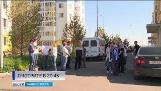Более 200 человек под Уфой уже две недели живут без газа