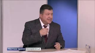 """""""В центре внимания"""". Эфир от 21.10.2018"""