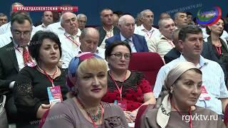 В Дагестане стартовал форум по повышению квалификации руководителей учреждений образования