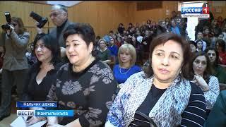 Жангылыкъла 15 03 2018