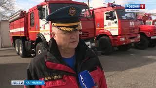 В Волгоградской области объявлен режим ЧС