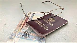 В Югре решили «отцепить» льготы от пенсионного возраста
