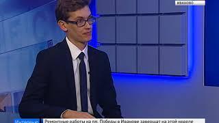 РОССИЯ 24 ИВАНОВО ВЕСТИ ИНТЕРВЬЮ А. САКОВ