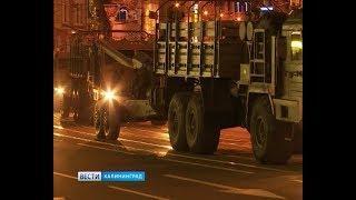 Как прошла репетиция парада военного парада в Калининграде