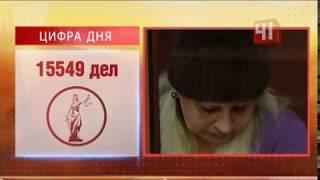 Уголовные дела в Свердловской области