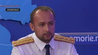 Новым руководителем Архангельского следкома на транспорте стал Иван Бурлачук