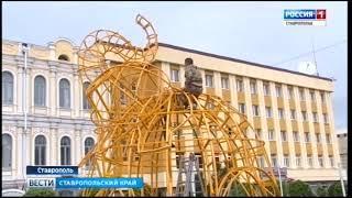 """Ставрополь подтверждает статус """"родины слонов"""""""
