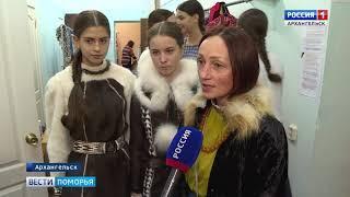 В Поморье прошёл межрегиональный фестиваль «Костюм русского севера»