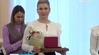 47 жителей региона получили из рук губернатора почетные награды