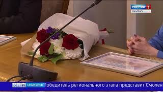 Учительница начальных классов представит Смоленщину на всероссийском конкурсе