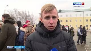 Вести Смоленск_11-20_07.04.2018