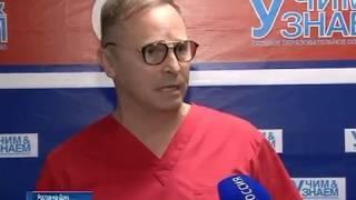 В Детской областной больнице открыли класс для пациентов онкогематологического отделения