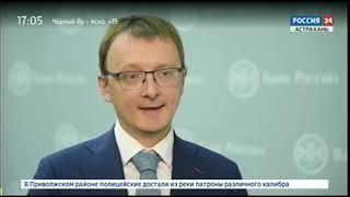 """""""Вести. Экономика"""" Эфир от 19. 10. 18"""
