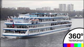 На Москве-реке стартует летняя пассажирская навигация - МТ