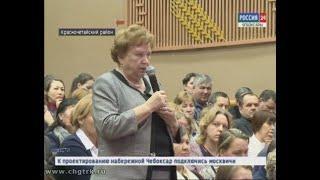 В Красночетайском районе подвели  итоги  социально-экономического развития