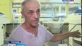 Планы по развитию текстильной отрасли обсудили в Фурманове