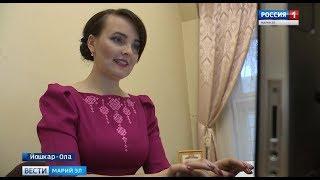 Редактор ГТРК «Марий Эл» примет участие в конкурсе на соискание Государственных молодёжных премий